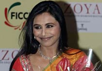 Rani at Young Women Achievers Awards 2010-11