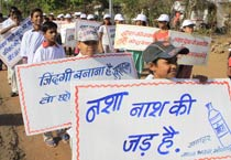 World No Tobacco Day observed in Bhopal