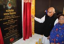 Advani inaugurates MP School of Drama