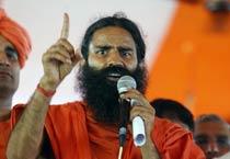 Baba Ramdev addresses his supporters