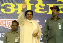 Mayawati addresses mega rally in Bhopal