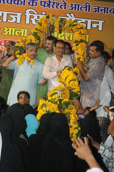 MP: BJP woos muslim voters