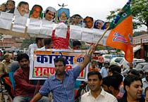 Rajasthan BJP youth wing protests against fuel price hike