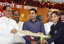 Bhopal CM felicitates athletes on National Sports Day