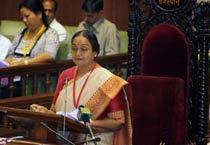 Lok Sabha Speaker Meira Kumar at Jaipur conference