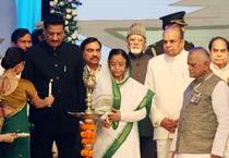 Celebrating 75 years of Maharashtra legislature