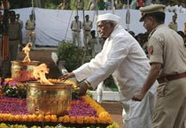 Police Shaheed Divas observed in Bhopal