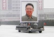 N Korea bids farewell to Kim Jong-Il