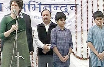 Priyanka Gandhi with her kids Miraya and Raihan.