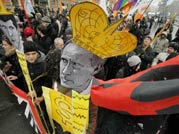 Anti-Putin protest movement
