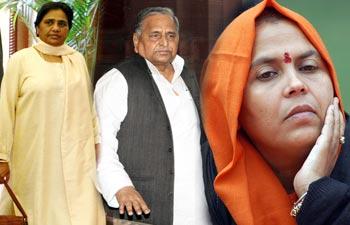 Mayawati, Mulayam Singh Yadav, Uma Bharati