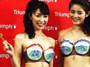 world's weirdest bras