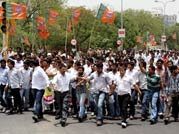 Bharatiya Janata Yuva Morcha protests against UPA govt