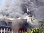 Fire breaks out at Maharashtra secretariat in Mumbai