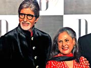 Amitabh Bachchan's birthday bash