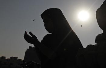 Eid ul-Azha