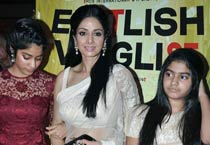 Celebs at English Vinglish premiere