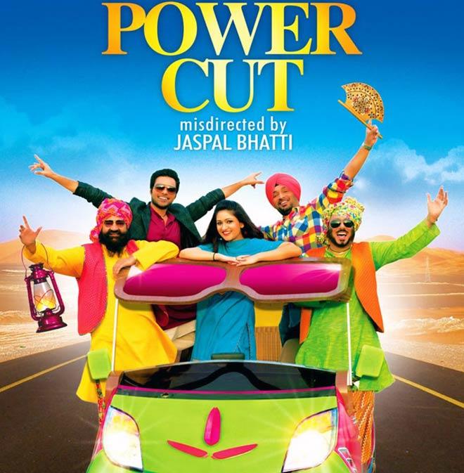 Punjabi film Power Cut