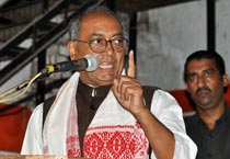 Digvijaya Singh addresses meet in Guwahati