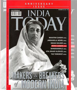 India Today's 37th anniversary