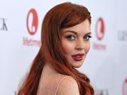 Lindsay Lohan charged
