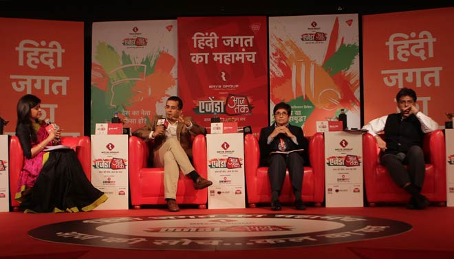 Poonam Sharma, Chetan Bhagat, Kiran Bedi and Manish Tewari