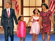 First daughters of style, meet Sasha and Malia Obama