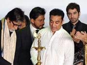 Kolkata Film Festival begins