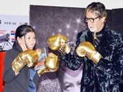 Big B dons boxing gloves as he unveils Mary Kom's autobiography