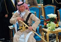 Prince Charles, Saudi Arabian sword dance, Arda, Der'iya, Riyadh
