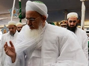 Members of Dawoodi Bohra Community.