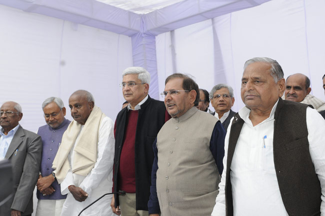 Leaders at the meeting of the Third Front