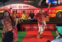 Election Express in Chhapra