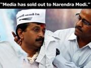 Who said what on Narendra Modi