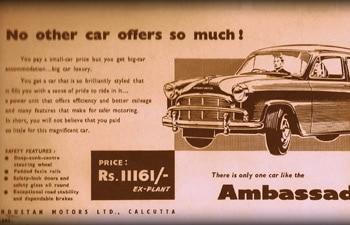 Ambassador car poster