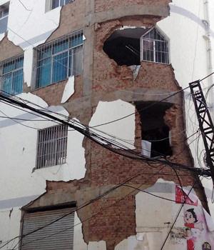 Earthquake in China