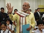 Modi Sir's class at a Tokyo school