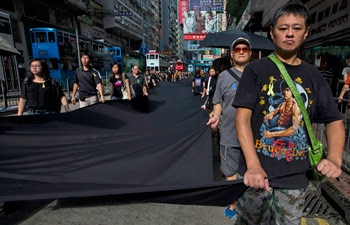 Black Cloth march in Kong Kong