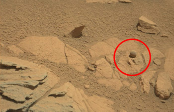 ball on the surface of Mars