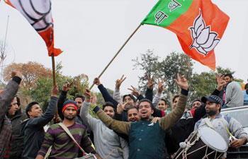 jammu and kashmir election results 2014, election results live, omar abdullah