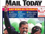 How Indian newspapers covered Kejriwal's victory