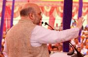 Amit Shah in Begusarai: What did he say?