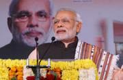 Modi arrives in Bhuj at start of three-day visit to Gujarat