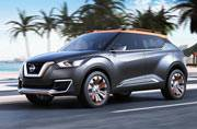 Move over compact SUVs, Nissan Kicks is coming!
