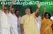 Modi in Coimbatore: Opposition spreading lies about the government