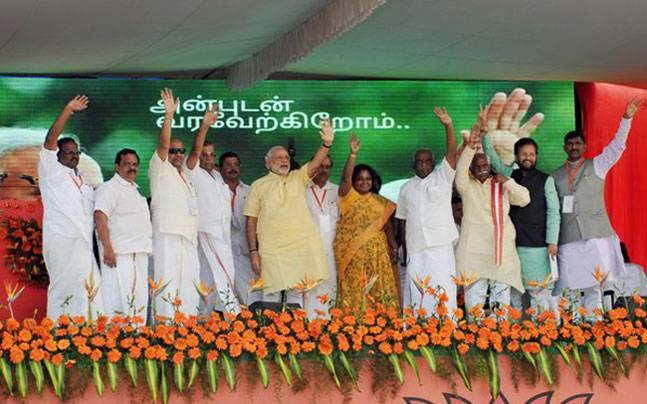 Modi in Coimbatore