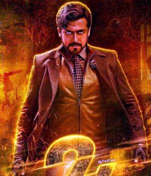 24 is one of the much-anticipated movies of Kollywood in 2016. Suriya is reportedly playing a triple role in the upcoming film. Director Vikram Kumar, who is known for his horror film Yavarum Nalam, is helming the film which has Samantha and Nithya Menen