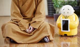 Robot Xian'er is placed next to Master Xianfan.