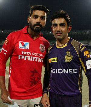 IPL 9 photos,Robin Uthappa photos,Gautam Gambhir photos,Andre Russell photos,Glenn Maxwell photos,KKR photos,Kings XI photos,Shah Rukh Khan photos,Sourav Ganguly photos