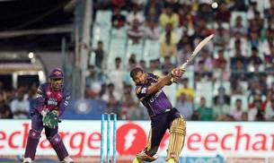 KKR, Kolkata Knight Riders, Rising Pune Supergiants, Indian Premier League, Yusuf Pathan